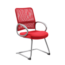Boss Mesh Guest Chair RedSilver