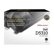 Office Depot Brand ODD5310 Remanufactured Extra