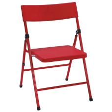 Cosco Kids Pinch Free Folding Chairs