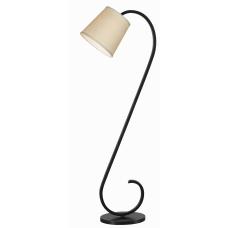 Kenroy Home Wilson Floor Lamp 55