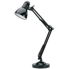 Realspace Swing Arm Task Lamp 37