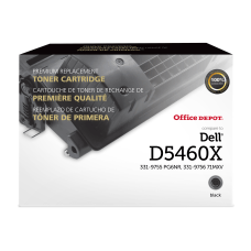 West Point Remanufactured High Yield Black