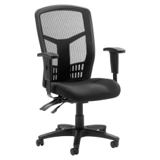 Lorell Ergonomic Mesh High Back Multifunction