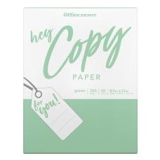 Office Depot School Copy Paper Letter