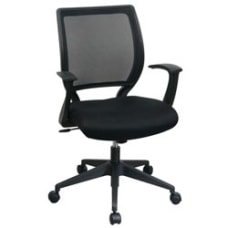 Office Star Screen Back Chair With