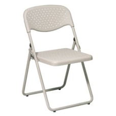 Office Star Stackable Folding Chairs Beige