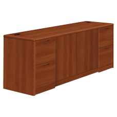 HON 10700 Series Laminate Double Full