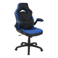Lorell Bucket High Back Gaming Chair