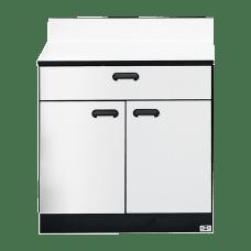 Hausmann Treatment Cabinet Folkstone Gray