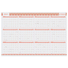 Office Depot Reversible Erasable AcademicRegular Year