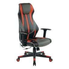 Office Star Gigabyte Faux Leather Gaming