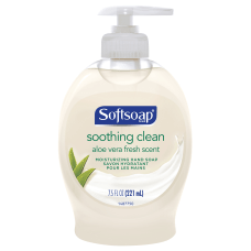 Softsoap Moisturizing Soap With Aloe 75