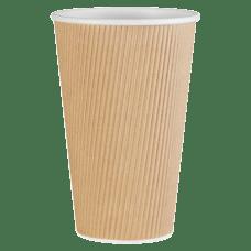 Genuine Joe Ripple Hot Cups 16