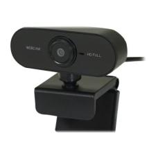 B3E WC 1080 Web camera color