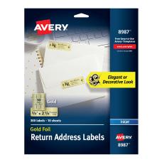 Avery Permanent Inkjet Foil Mailing Labels