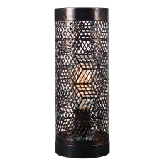 Kenroy Home Rubik Uplight Accent Lamp