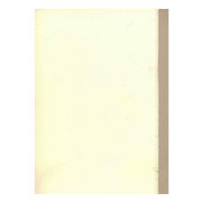 Fabriano Artistico Watercolor Paper 22 x