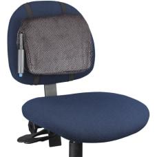 Eldon Adjustable Backrest