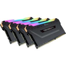 Corsair Vengeance RGB Pro 32GB DDR4