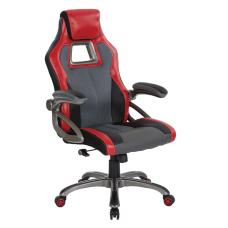 OSP Designs Race Bonded Leather High