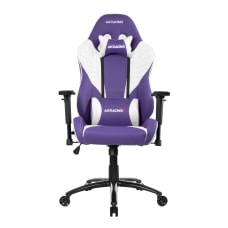 AKRacing Core SX Gaming Chair Lavender