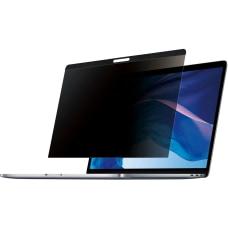 StarTechcom 15in Laptop Privacy Screen Magnetic