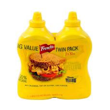 Frenchs Classic Yellow Mustard 30 Oz