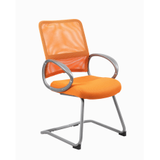 Boss Mesh Guest Chair OrangePewter