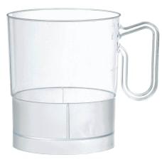Amscan Plastic Coffee Cups 8 Oz