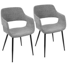 LumiSource Margarite Dining Chairs GrayBlack Set