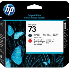 HP 73 Matte black chromatic red