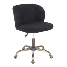 LumiSource Fran Corduroy Task Chair AntiqueBlack