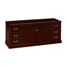 HON 94000 Series Credenza With Doors