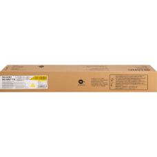 Sharp MX 61NT Toner Cartridge Yellow