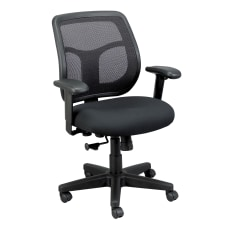 Mammoth Office Products MeshFabric Multifunction Mid
