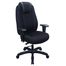 WorkPro Maverick Fabric High Back Executive
