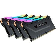 CORSAIR Vengeance RGB PRO DDR4 kit
