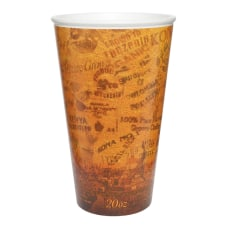 Dart Escape Print ThermoThin Insulated Cup