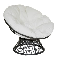 Office Star Papasan Chair WhiteBlack