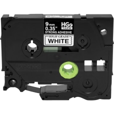 Brother HGES2215PK Black on White Extra