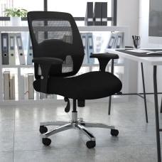 Flash Furniture HERCULES Series 24 7
