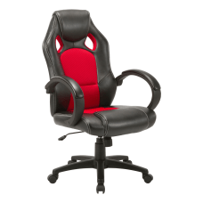 Lorell High Back Gaming Chair BlackRed