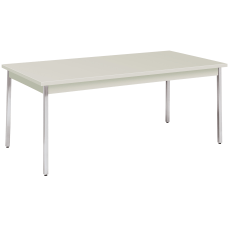 HON Laminate All Purpose Utility Table
