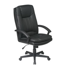 Office Star Deluxe Leather High Back