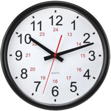 Sima Wall Clock Analog