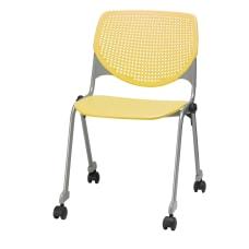 KFI Studios KOOL Stacking Chair With