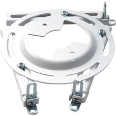 Peerless Projector Adapter Plate White