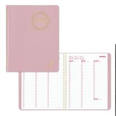 Brownline Weekly Planner 11 x 8