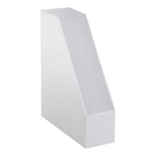 Realspace White Plastic Magazine File