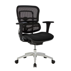 WorkPro 12000 Series Ergonomic MeshFabric Managerial